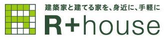 R+houseマーク.jpg